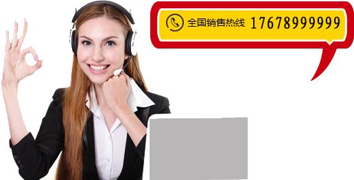 贵州亚博app下载官网亚博ios下载设备